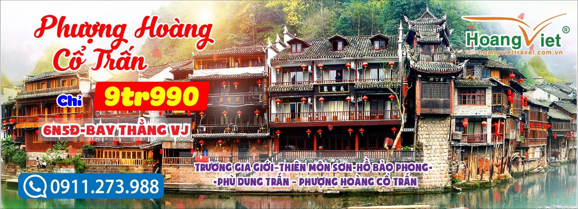 Công ty Hoàng Việt Travel uy tín và chuyên nghiệp
